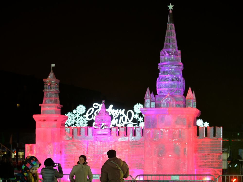 Ледовая Москва. В кругу семьи