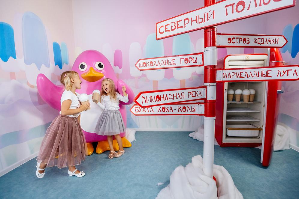 парк развлечений Семейная игра - шоколадная фабрика