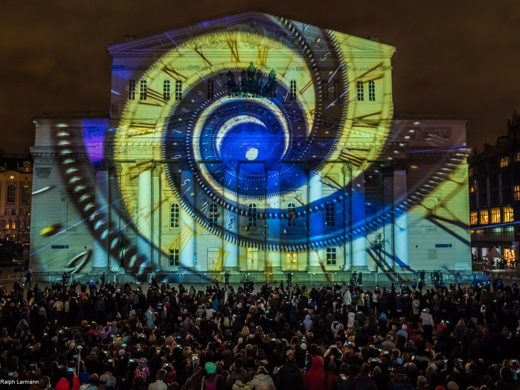 Фестиваль Круг света 2018