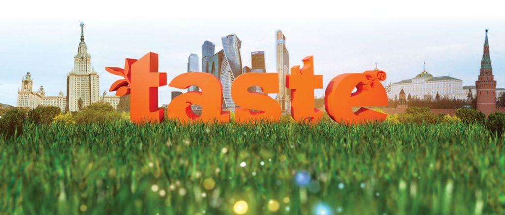Фестиваль «Taste of Moscow» в Лужниках, выходные дни 28-29 июля