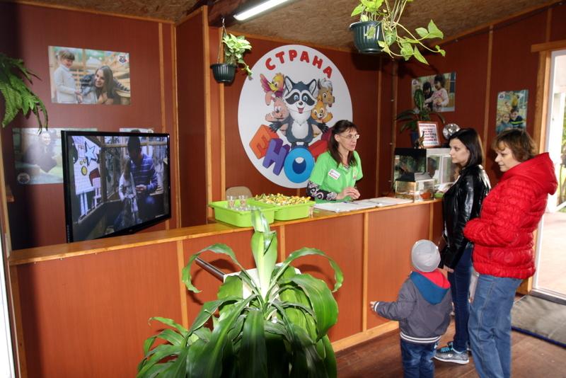 контактный зоопарк в парке сказка страна енотия