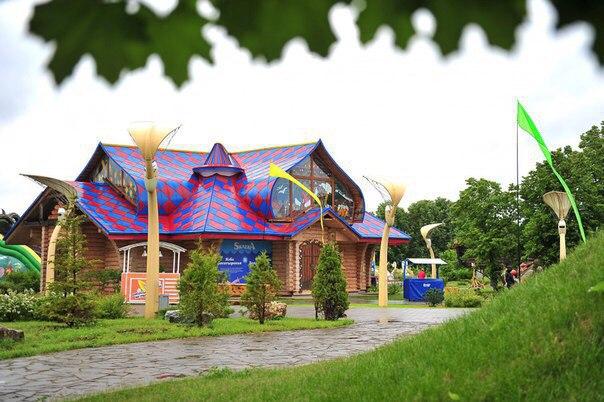 клоунариум парк сказка