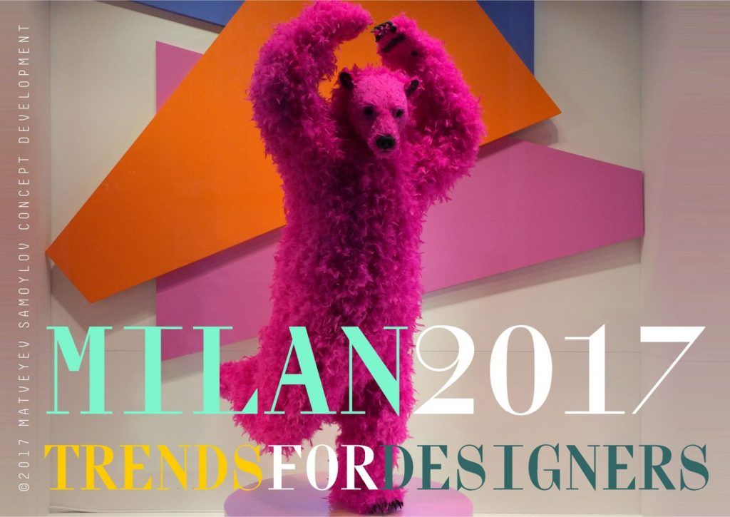 spb milan 2017 trends for designers