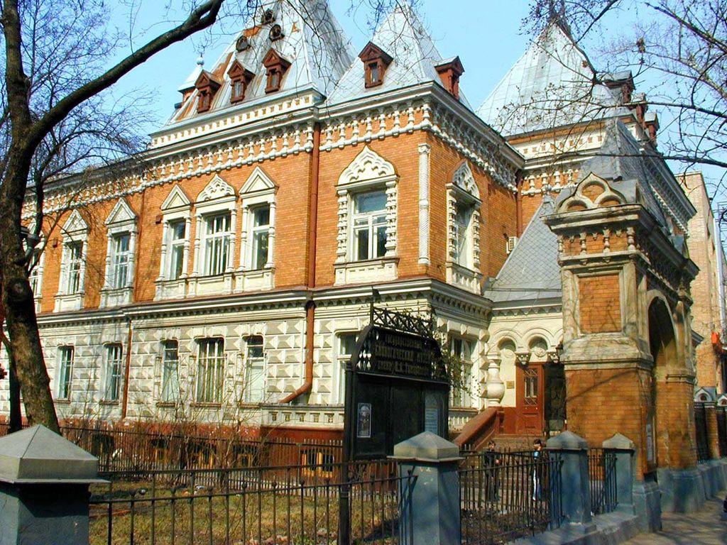 Государственный биологический музей Тимирязева