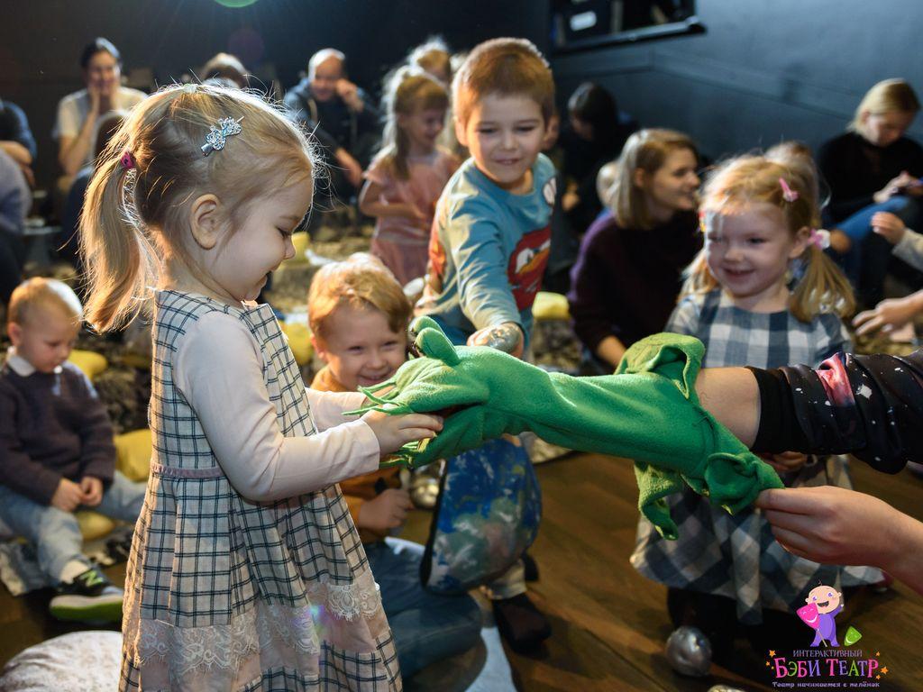 Интерактивный-Бэби-Театр, яркие моменты спектакля