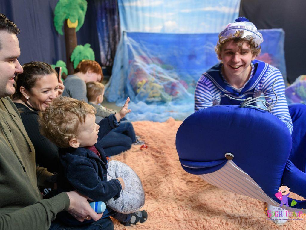 Интерактивный спектакль - «Тайны океана»