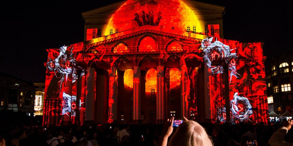 фестиваль Круг света В царицыно