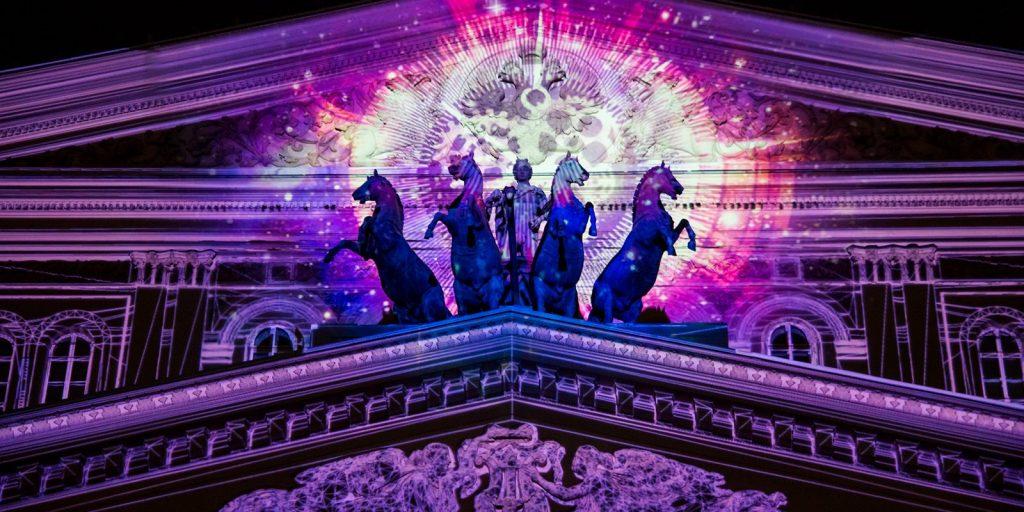 фестиваль Круг света на Театральной площади