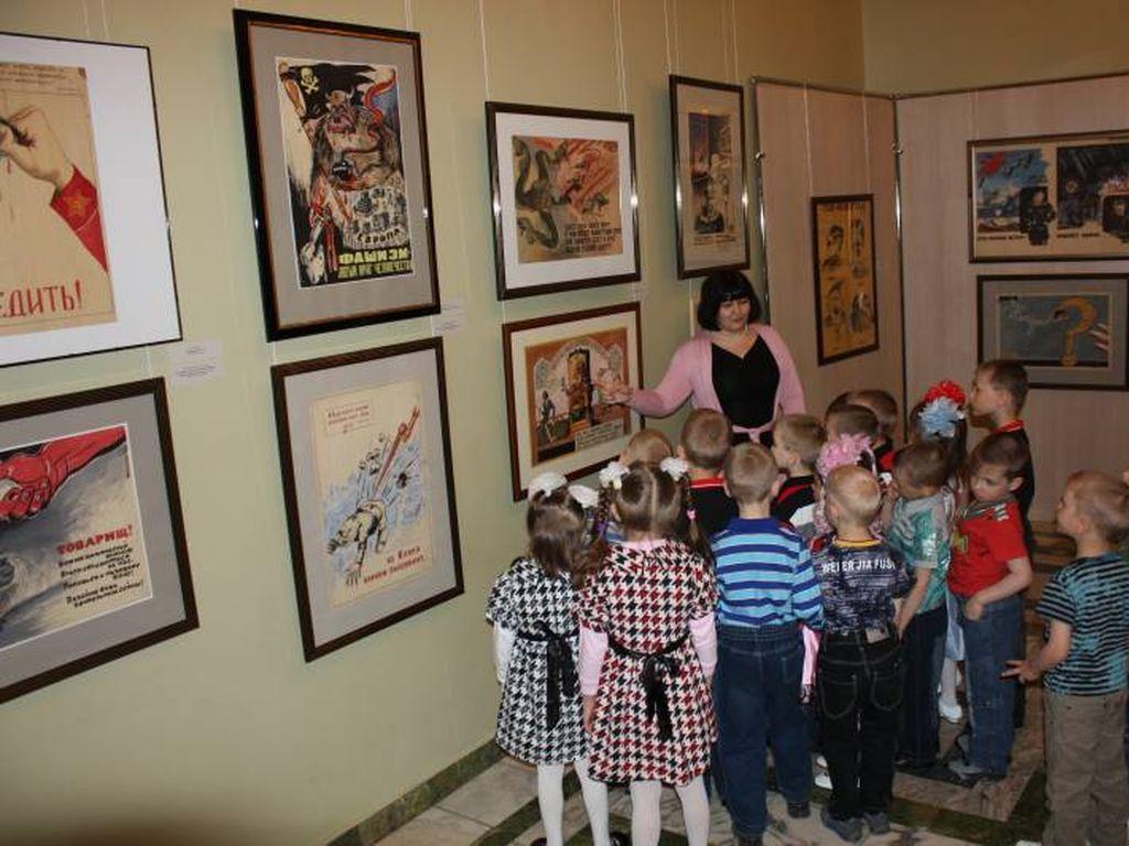 Посетить выставки в Москве в осенние каникулы