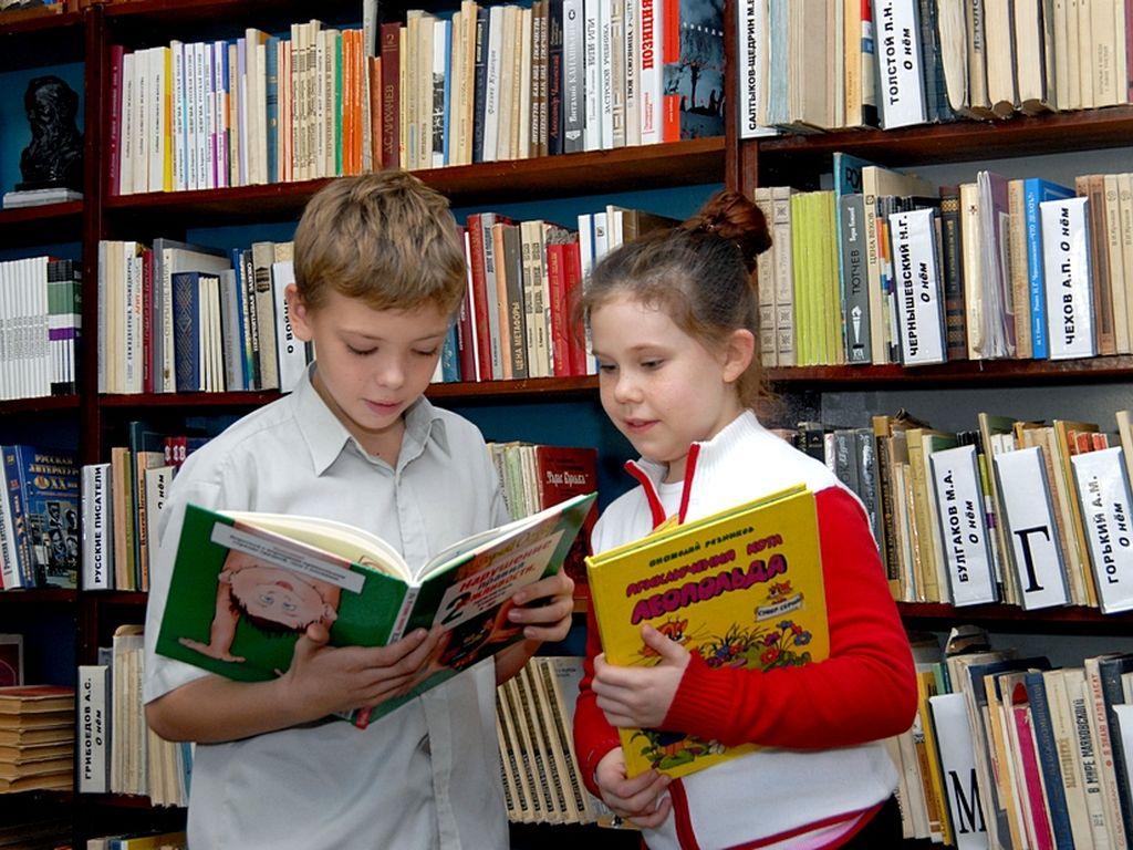 Дети читаю книги на осенних каникулах