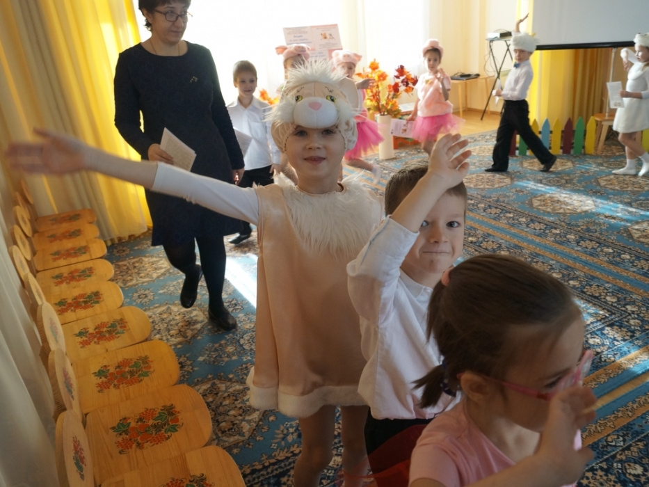 День защиты домашних животных игры с детьми