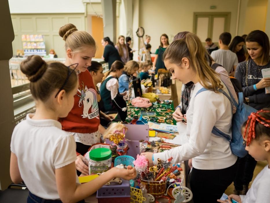 Семейный финансовый фестиваль на площадке РЭУ им. Г. В. Плеханова