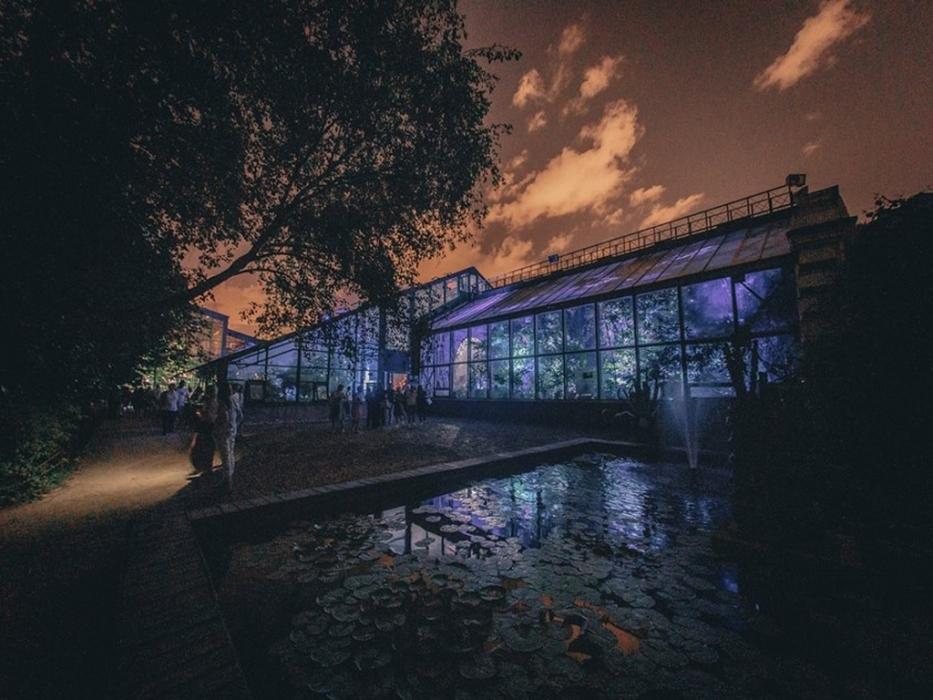 Место проведения Ботанический сад МГУ