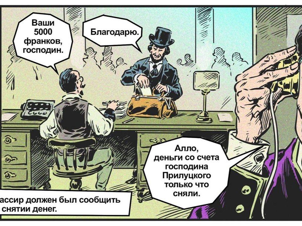 Выставка комиксов по классическим детективам в Измайловском парке