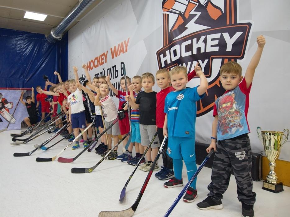 хоккейная школа hockey way - это гарантия успеха