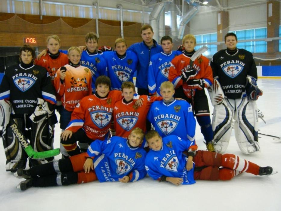 Школа хоккейного мастерства «Реванш»3