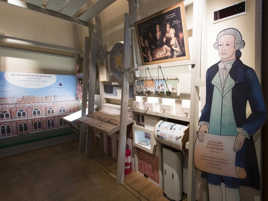 Детский музей в Царицыно