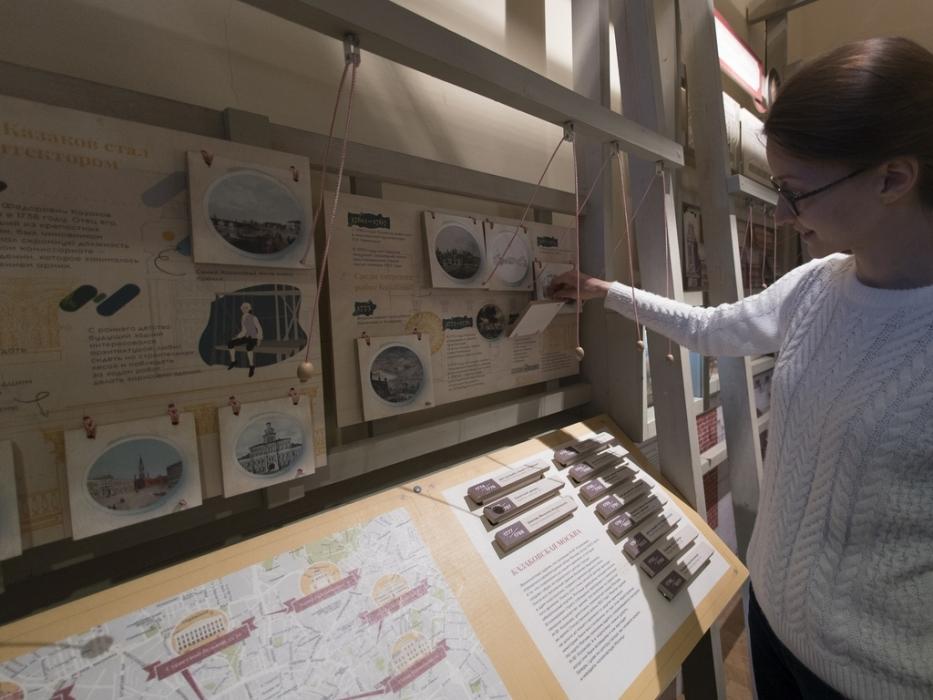 интерактивный музей для детей в Царицыно