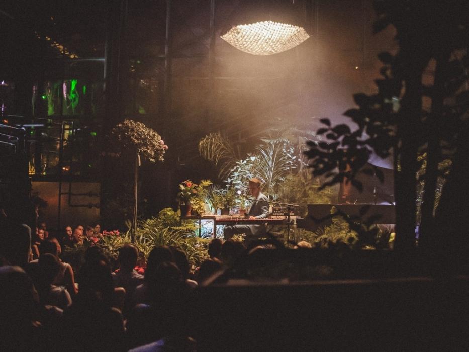 Концерт в Ботаническом саду