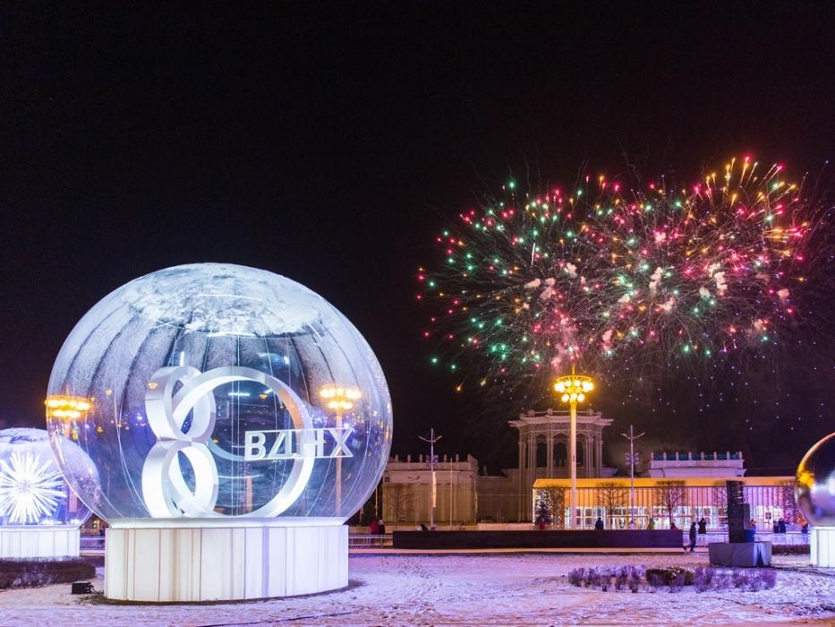 Новый год на пяти площадках на ВДНХ
