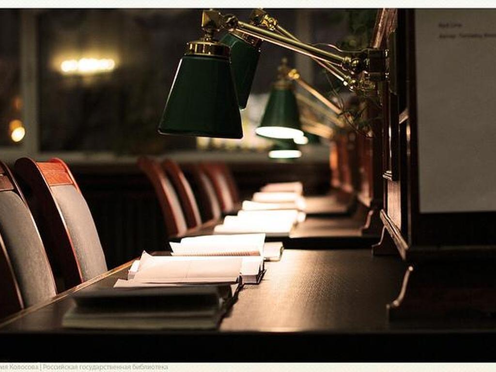 Ночная Российская Государственная библиотека