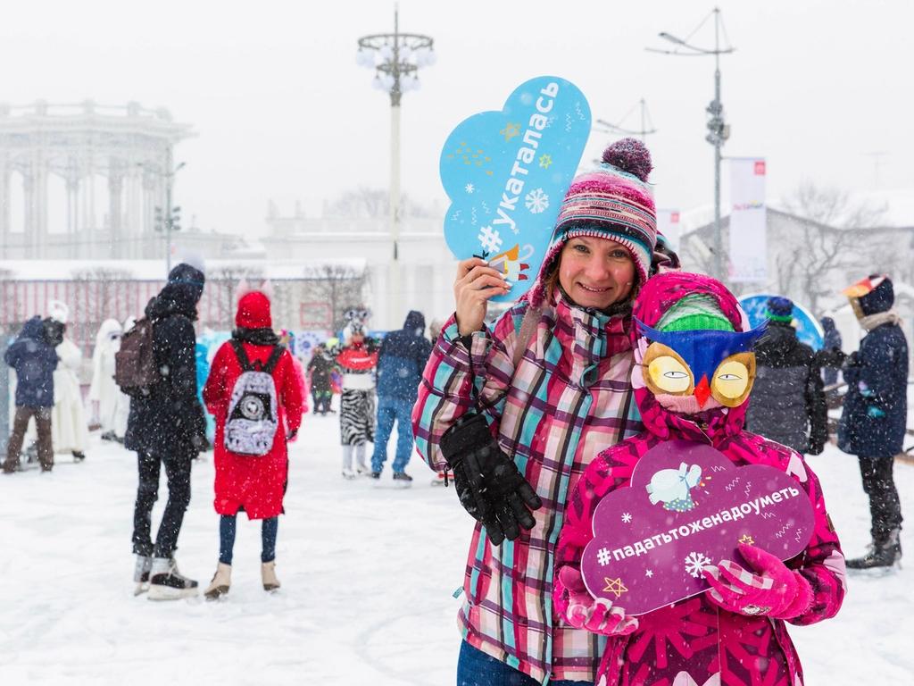 Город зимы благотворительный день 26 января