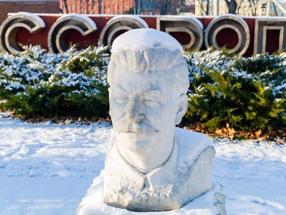 Квест в парке Горького на 23 февраля