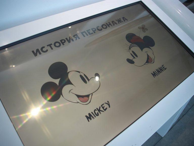 Мультимедийная выставка Микки Маус. Вдохновляя мир
