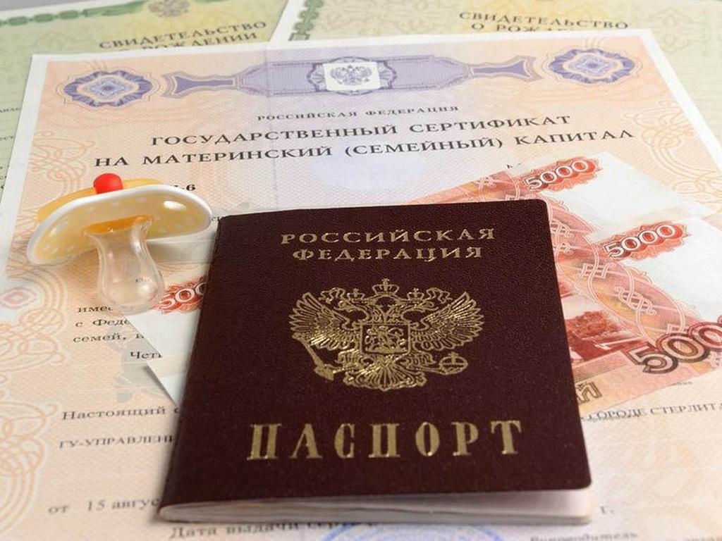 Получение маткапитала в Крыму