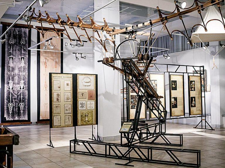 Выставка 1519—2019. 500 лет наследию Леонардо да Винчи