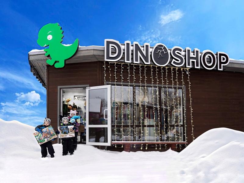 DinoShop в парке Сказка