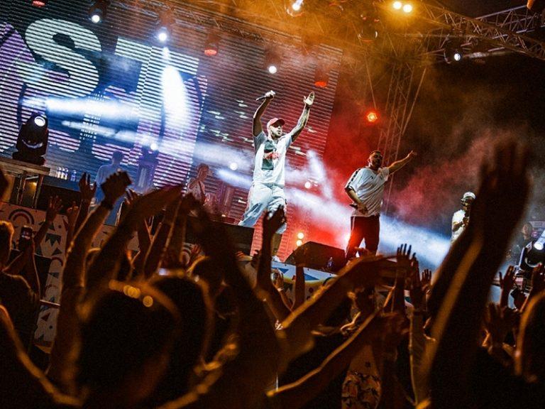 Рэп концерт в парке Горького