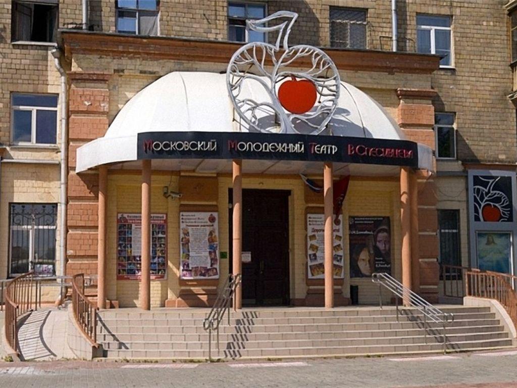 Театр Вячеслава Спесивцева