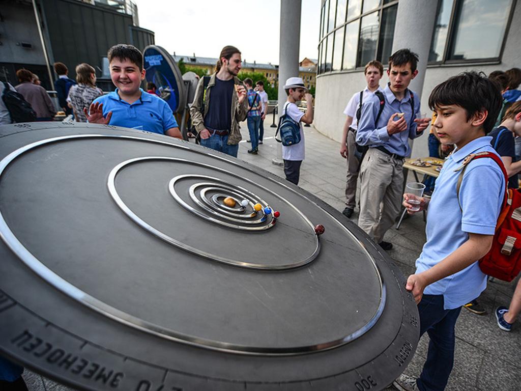 Астрономический кружок: солнечная система