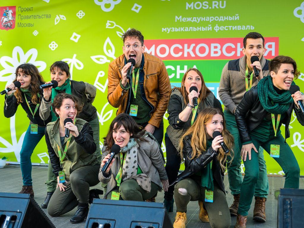 Участники международного фестиваля Московская весна A Cappella