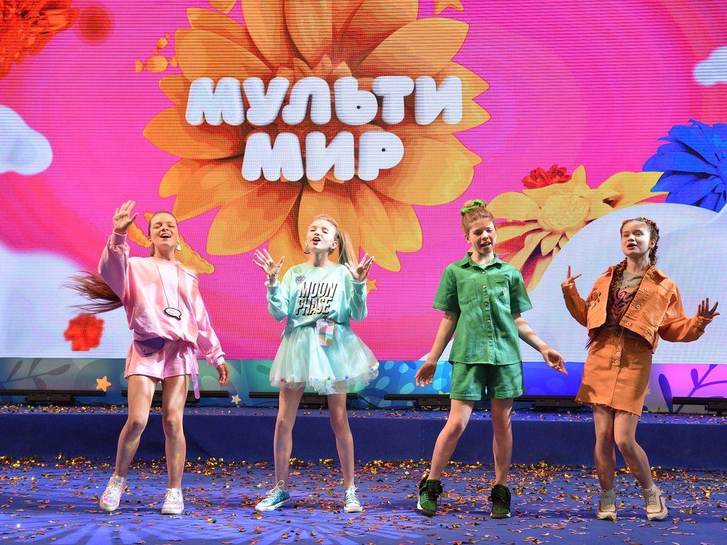 Фестиваль мультимир-2019
