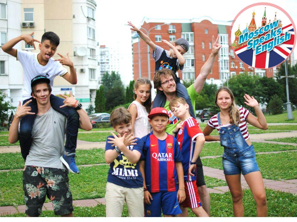 Прогулки Английский лагерь дневного пребывания Moscow Speaks English