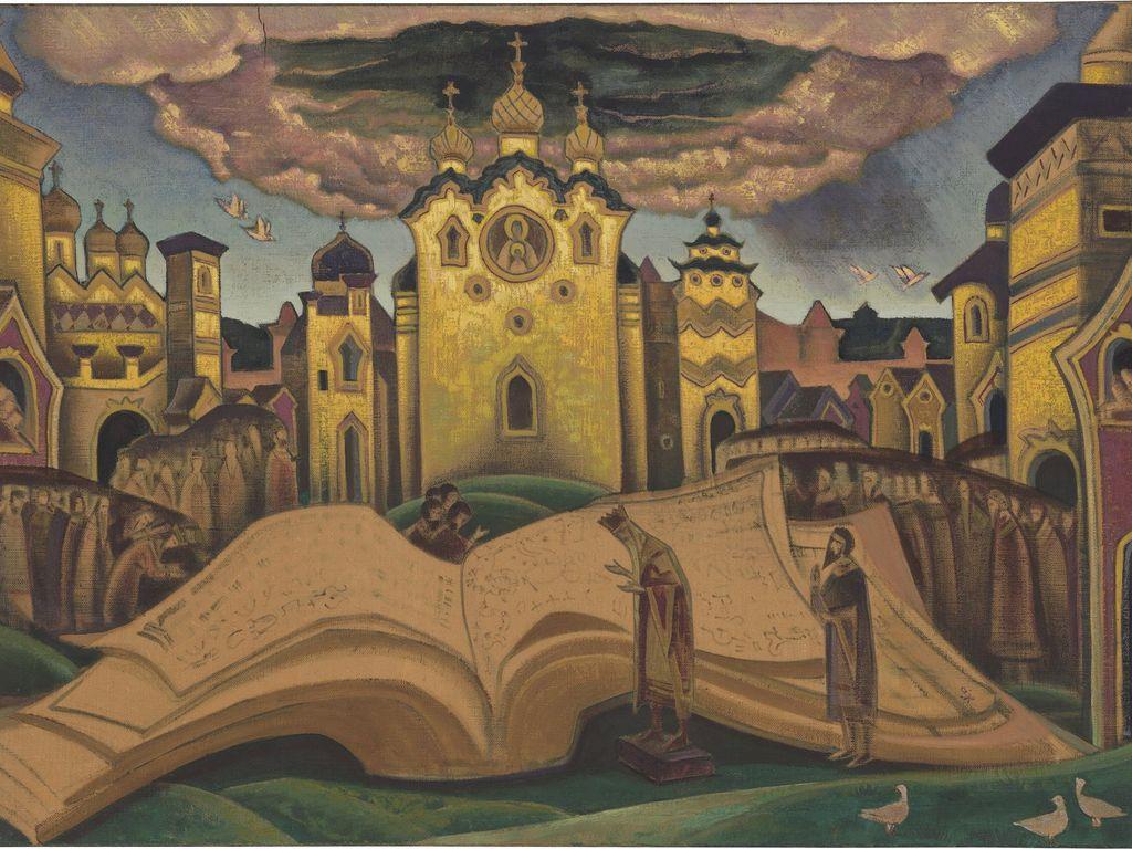 Рерих, картина Книга голубиная