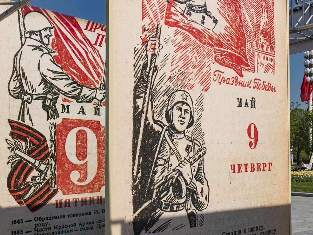 Календарь Победы на ВДНХ