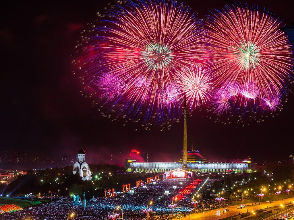 Салют на день Победы в Москве