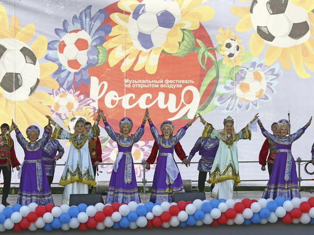 Музыкальный фестиваль на открытом воздухе РОССИЯ