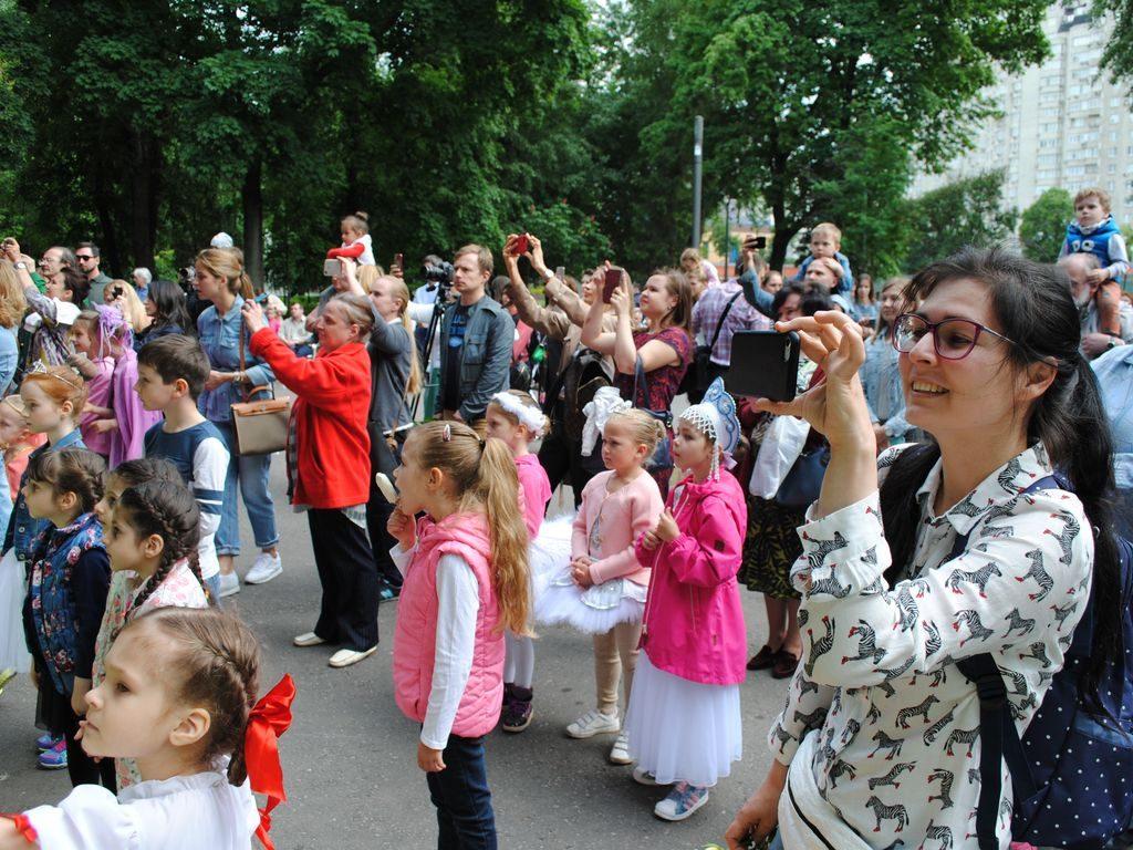 День России в Таганском парке