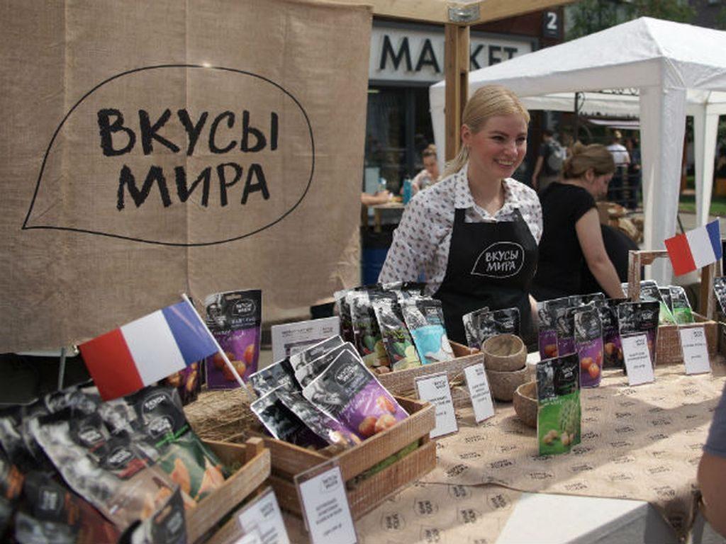 Фестиваль День Франции в парке Горького
