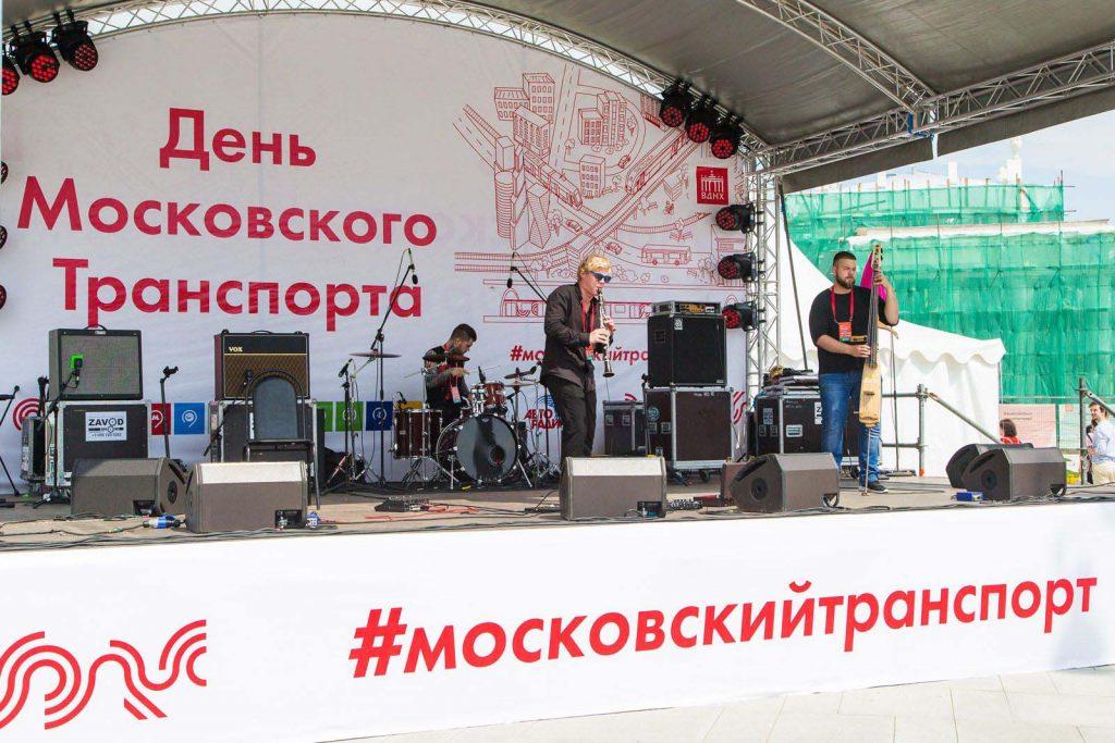 День московского транспорта на ВДНХ, развлечения