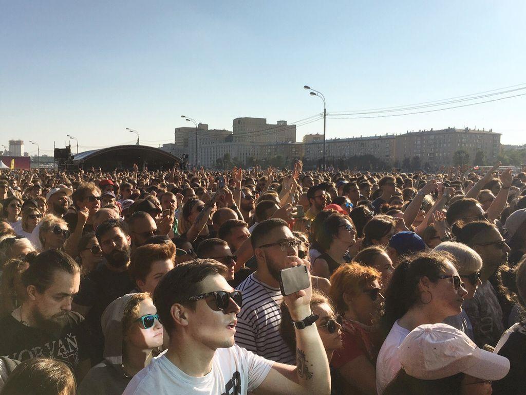 91 День Рождения парку Горького