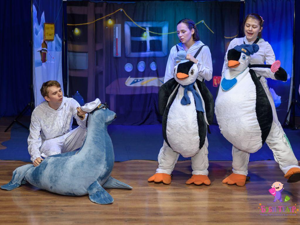 Интерактивный спектакль — «Антарктида Snow Show» в театре для малышей