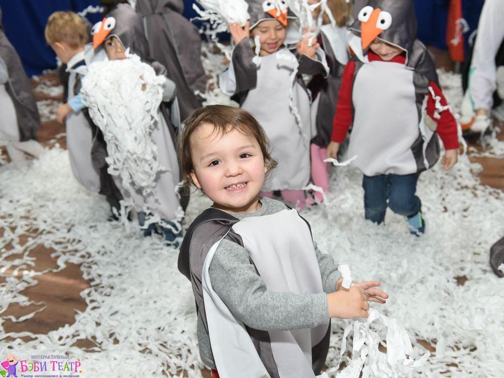 Спектакль — «Антарктида Snow Show» В Бэби Театре