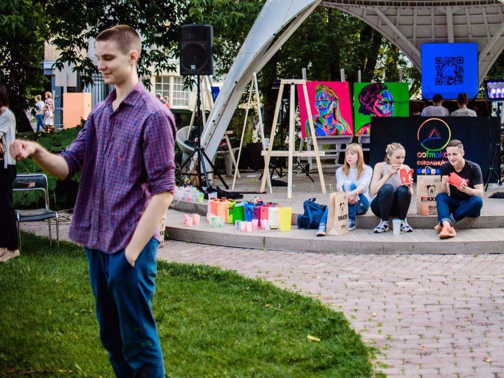 Развлечения в парках на день города Москвы 2019