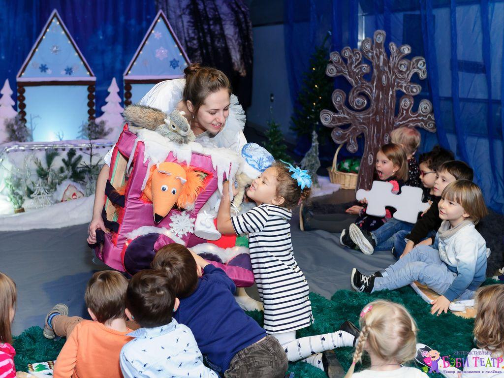 Спектакль — «Сказка о снежной Метельке» В Бэби Театре