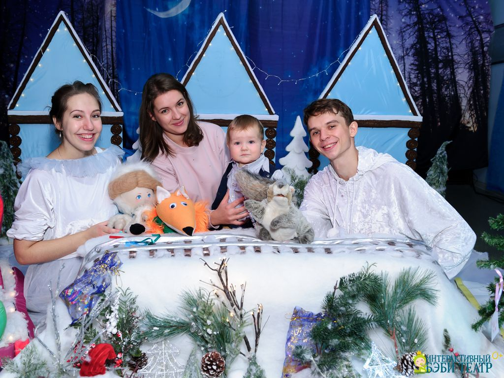 Спектакль — «Сказка о снежной Метельке» в театре для малышей